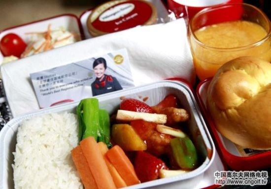 港龙航空飞机餐