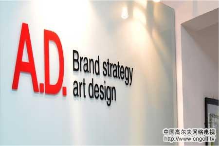 北京爱迪西元品牌设计有限公司